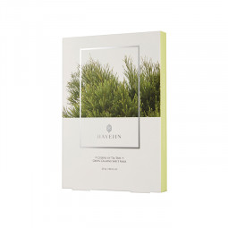 Cuddle of Tea tree Green Calming Зеленая Успокаивающая Маска