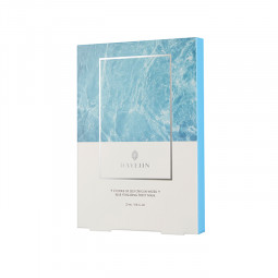 Cuddle of Jeju Oxygen Water Голубая Витализирующая Маска